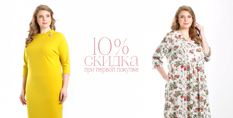 алиэкспресс.ком на русском одежда